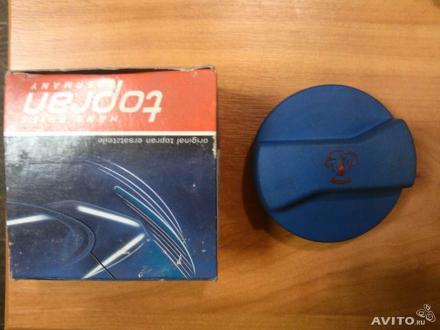 Крышка расширительного бачка TOPRAN Lifan 520 Breez L1311120